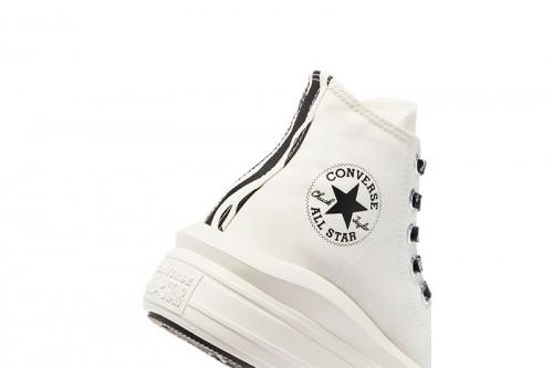 Zapatillas CONVERSE  ALL STAR MOVE Blancas